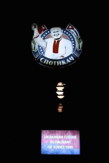 restaurant-de-cuisine-ukrainienne-du-temps-des-soviets